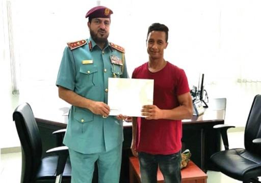عجمان.. الشرطة تكرّم شاب عربي لإنقاذه ثلاثة أشخاص من الغرق