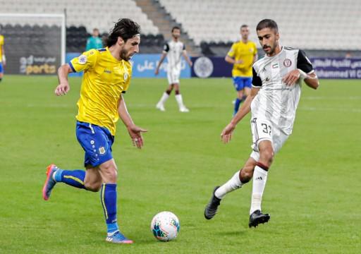 الإسماعيلي يتأهل على حساب الجزيرة في كأس محمد السادس