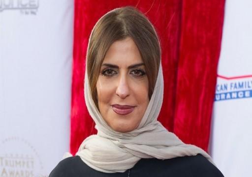 موقع أمريكي: لهذا السبب قررت السلطات السعودية اعتقال الأميرة بسمة
