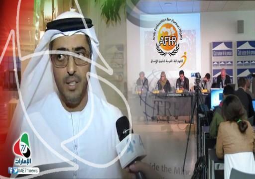 جدل حول وكالات فرنسية تعمل على تحسين صورة الإمارات
