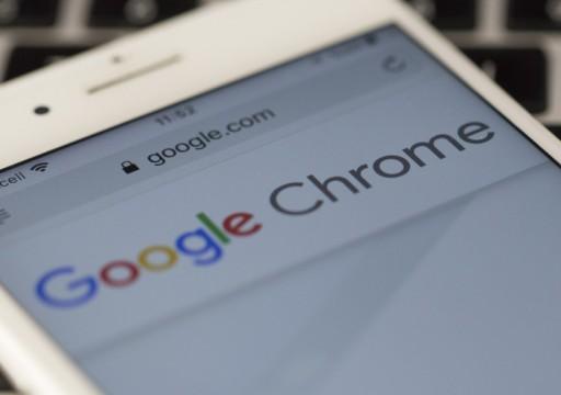 أطلقتها غوغل قبل أيام.. كيف تُفعل ميزة حذف نشاطاتك تلقائيا في غوغل؟