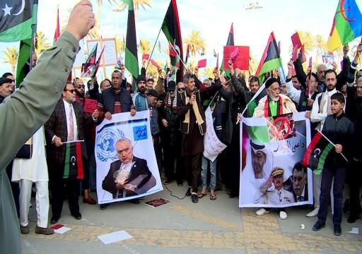 مظاهرات في طرابلس ضد لقاء السراج وحفتر في أبوظبي