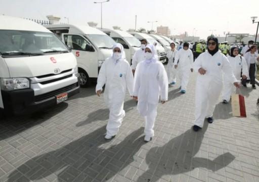 البحرين تسجل أول وفاة بفيروس كورونا في الخليج