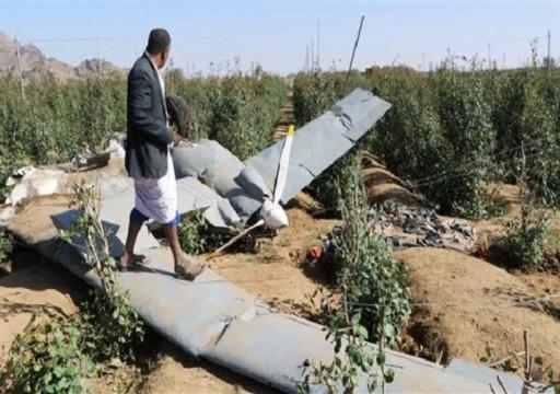 الحوثيون يعلنون إسقاط طائرتي تجسس سعوديتين خلال 24 ساعة