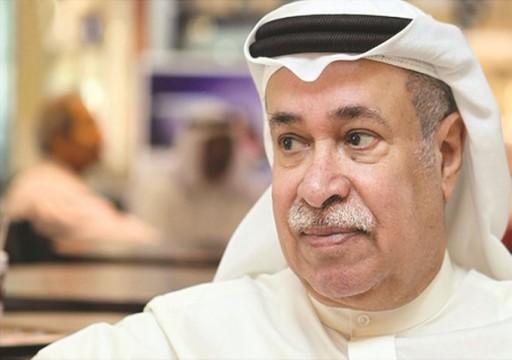 البحرين.. وفاة الشيخ عيسى بن راشد آل خليفة