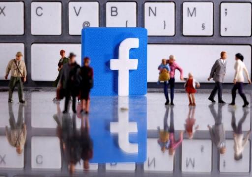 فيسبوك تشتري موقع جيفي لدمجه مع إنستجرام
