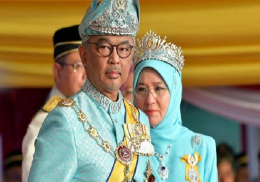 وضع ملك ماليزيا وزوجته في الحجر الصحي 14 يوما