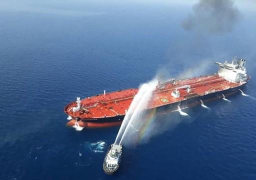 إيران تحتج على اتهامات بريطانيا لها بالضلوع في هجوم خليج عمان