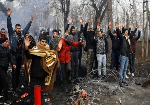 الاتحاد الأوروبي يبرر انتهاكات اليونان ضد طالبي اللجوء