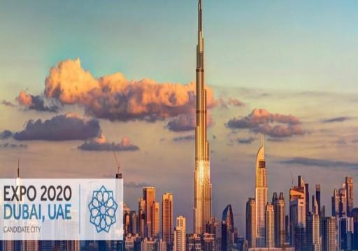 إطلاق حملة دولية في أوروبا لمقاطعة فعاليات اقتصادية في الإمارات
