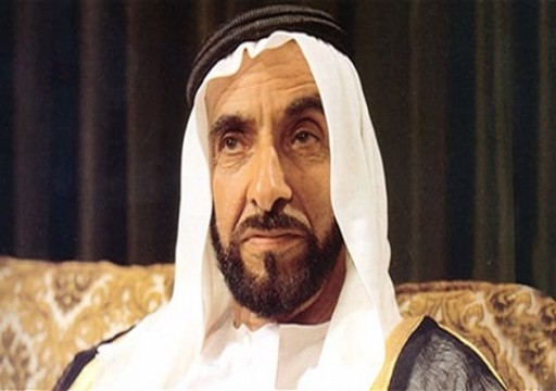 في ذكرى رحيله الـ16.. مواطنون ومقيمون يحيون ذكرى وفاة الشيخ زايد