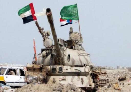 """صحيفة بريطانية: هجوم"""" أرامكو"""" فشل سعودي باليمن وتنامٍ إماراتي"""