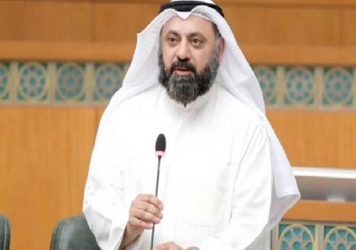 الكويت تطلق سراح النائب البرلماني الطبطبائي ودمعته على فراق أمه تثير التعاطف