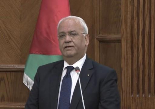 عريقات: فلسطين ضحية لطموحات ترامب الانتخابية