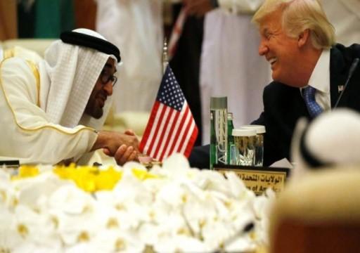 مركز أمريكي يكشف عن تأثير اللوبي الإماراتي الواسع في واشنطن