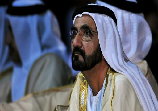 الإمارات تحتل المرتبة الـ16 على مؤشر جاذبية الاستثمار