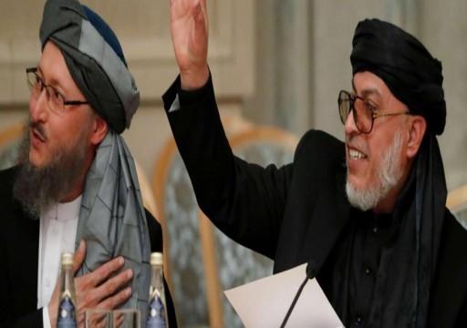 تقدم كبير بمفاوضات طالبان وواشنطن في الدوحة