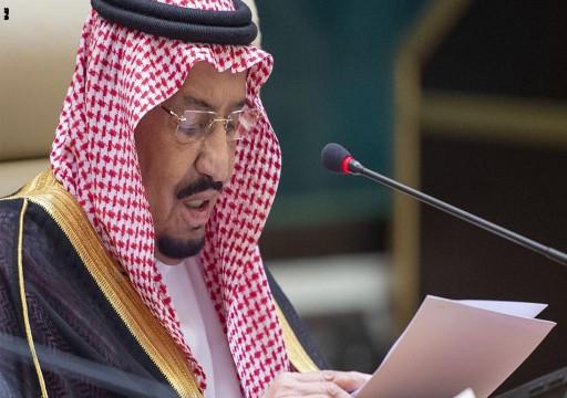 وكالة: العاهل السعودي في حالة مستقرة بعد نقله إلى المستشفى