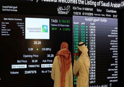 السوق المالية السعودية تعلن بدء تداول العقود المستقبلية