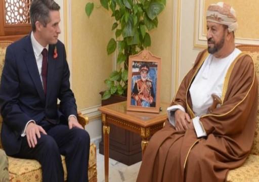 سلطنة عمان تجري محادثات عسكرية مع بريطانيا في لندن