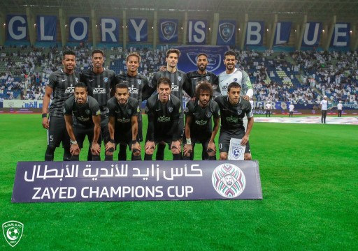 فوز غير مطمئن للهلال على أهلي جدة في البطولة العربية