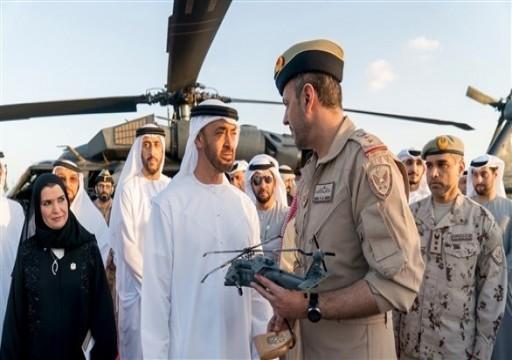 أبوظبي تعزز توجهاتها الأمنية والدفاعية برأس مال 2.5 مليار درهم