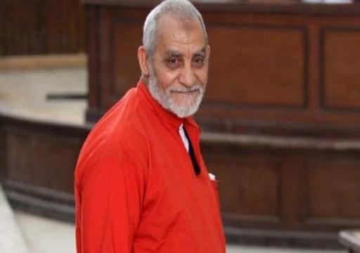 مصر.. السجن 25 عاما لمرشد الإخوان ورئيس البرلمان السابق