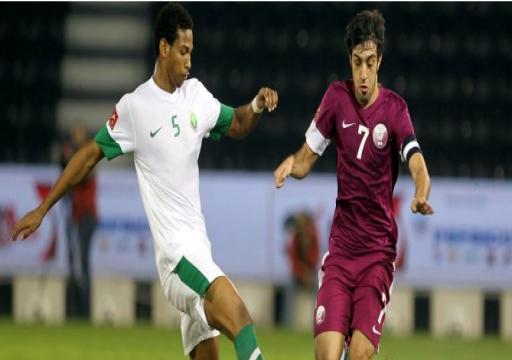«التليجراف»: عندما تختلط السياسة بالرياضة.. أبعاد مباراة السعودية وقطر