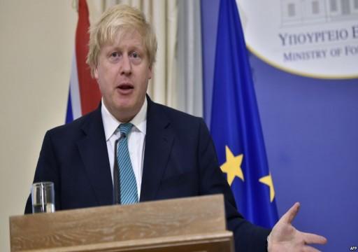 مصدر: بريطانيا لن تغير على الأرجح موقفها من الاتفاق الإيراني في اجتماع السبع
