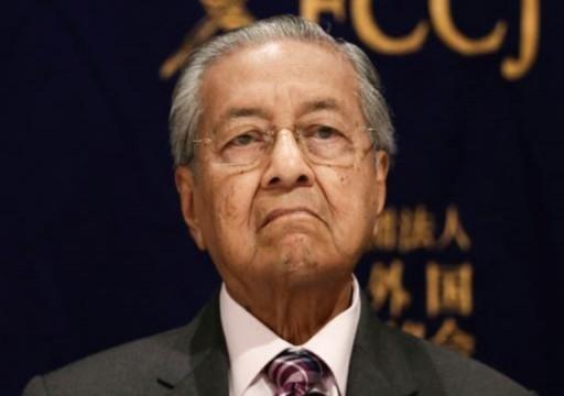 مهاتير محمد يقترح حكومة وحدة في ماليزيا