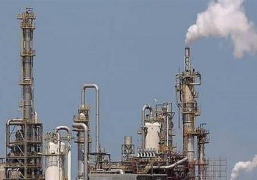 النفط يهبط جراء مخاوف حيال الطلب والتوترات بسبب هونج كونج