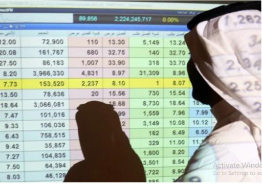 بلومبيرغ: اندماج البنوك السعودية يشير إلى مشاكل في قلب اقتصادها