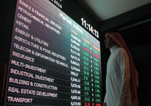 خسائر متفاوتة لأسهم دبي وأبوظبي مع تصاعد الحرب التجارية العالمية