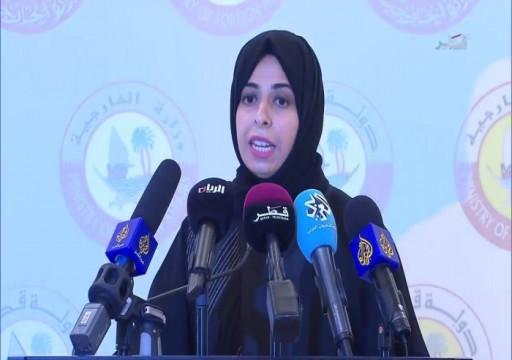 قطر تعتبر الخلاف الإيراني العربي ليس طائفيا وتدعو لحله عبر الحوار