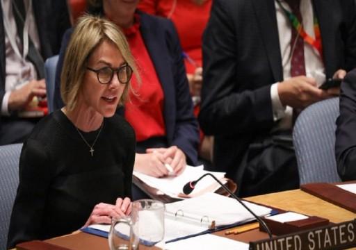 واشنطن لـمجلس الأمن: اعترضنا 358 صاروخا إيرانيا كانت في طريقها للحوثيين