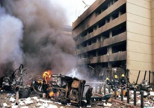 الولايات المتحدة تقترب من إنجاز تسوية مع السودان بشأن تفجيرات 1998