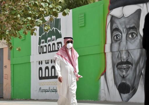 السعودية تعلن حظر تجوال كامل خلال أيام عيد الفطر