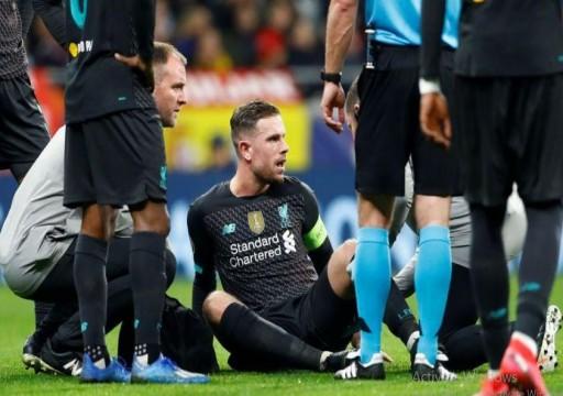 قائد ليفربول يغيب ثلاثة أسابيع بسبب الإصابة