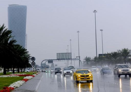 توقعات الطقس: فرص سقوط أمطار على الدولة من اليوم وحتى الجمعة