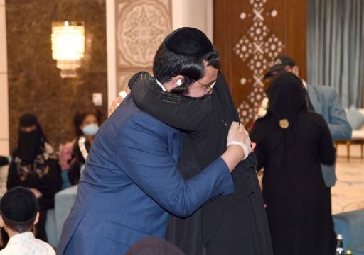 """أبوظبي تجمع لم شمل عائلة """"يمنية يهودية"""" بعد فراق دام 15 عاما"""