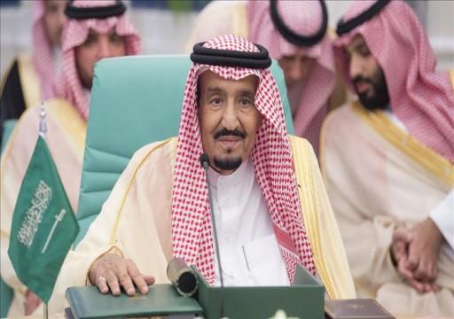 العاهل السعودي يقول إن قمة مجموعة العشرين ستوحد جهود التصدي لكورونا