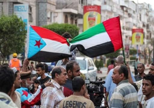 موقع أمريكي: أبوظبي تفتح مكتبا للمجلس الانتقالي اليمني في نيويورك