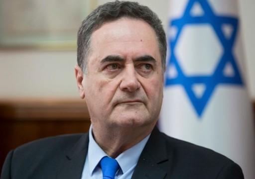 وزير خارجية الاحتلال يصف نواب القائمة العربية بـ إرهابيين ببزات