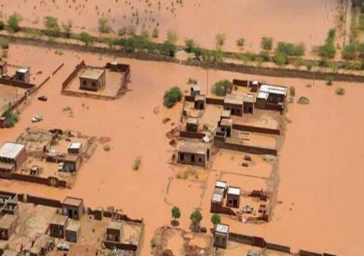 الأمم المتحدة: تضرر أكثر من 50 ألف شخص جراء الفيضانات بالسودان