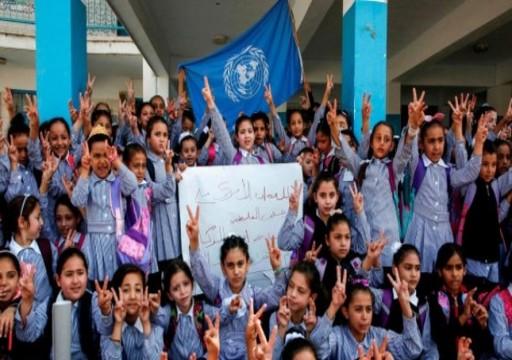 الأمم المتحدة تصوت بأغلبية ساحقة لصالح تمديد ولاية أونروا