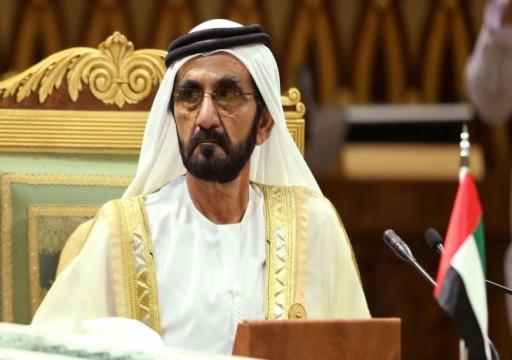 هيكلة جديدة لحكومة الإمارات الاتحادية وسط أزمة اقتصادية وصحية