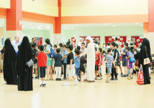 هلال محرم يحدد موعد انطلاقة العام الدراسي الجديد في الدولة