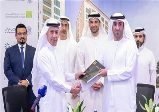 نادي النصر يدشن مشروعاً استثمارياً بقيمة 300 مليون درهم