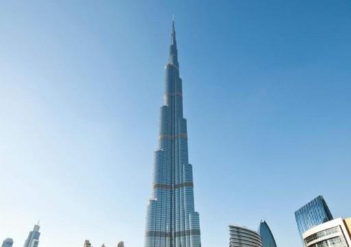 إعمار تتراجع عن بيع منصة المراقبة في برج خليفة