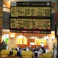 أداء ضعيف لبورصات الخليج تحت ضغط الأزمة التركية